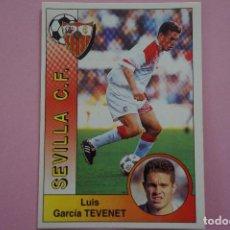 Cromos de Fútbol: CROMO DE FÚTBOL TEVENET DEL SEVILLA F.C. SIN PEGAR Nº 249 LIGA PANINI 1994-1995/94-95. Lote 268898104