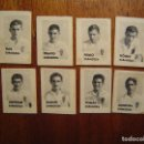 Cromos de Fútbol: REAL ZARAGOZA 1934/35 - LA ALDEANA 34/35 - 7 CROMOS DIFERENTES SIN PEGAR - MUY, MUY RARO. Lote 68902797