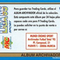 Cromos de Fútbol: MUNDICROMO FUTBOL TOTAL 95 1995 - BONO ARCHIVADOR. Lote 75856947