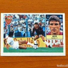Cromos de Fútbol: SEVILLA - BUYO - EDICIONES ESTE 1984-1985, 84-85 . Lote 69842369