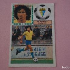 Cromos de Fútbol: CROMO DE FÚTBOL MAGICO GONZÁLEZ DEL CÁDIZ C.F. DESPEGADO LIGA ESTE 1983-1984/83-84. Lote 180333351