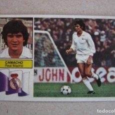 Cromos de Fútbol: ESTE 82-83 VERSION SIN PUBLICIDAD CAMACHO REAL MADRID 1982-1983 . Lote 70103361