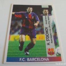 Cromos de Fútbol: 46A STOICHKOV (BARCELONA) - COLOCA - CROMO LIGA 1996 1997 PANINI 96 97. Lote 70592757