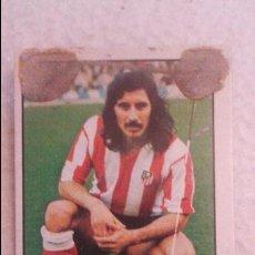 Cromos de Fútbol: 78/79 ESTE. AT. MADRID AYALA. Lote 71160817