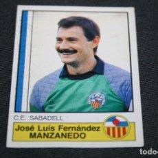 Cromos de Fútbol: CROMO FUTBOL 87 PANINI Nº226 MANZANEDO SABADELL NUNCA PEGADO. Lote 71466659
