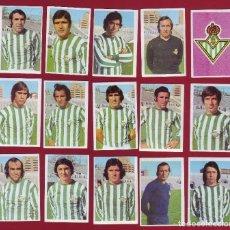 Cromos de Fútbol: RUIROMER - CAMPEONATO NACIONAL DE FUTBOL 1976-1977 - LOTE DE 15 CROMOS BETIS. Lote 71742331