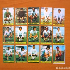 Cartes à collectionner de Football: ZARAGOZA - CHICLE SANBER 1974-1975, 74-75 - 15 CROMOS. Lote 71940007