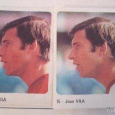 Cromos de Fútbol: 79-80 CROMO CROM PANINI. ALMERIA VILA SORPRENDENTE VERSION COLOR CAMISETA ROJA. LEER. Lote 72390031