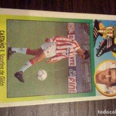 Cromos de Fútbol: CROMO EDICIONES ESTE LIGA 93/94 1993 / 1994 CASTAÑO SPORTING GIJON COLOCA CARTON SIN PEGAR. Lote 74174991