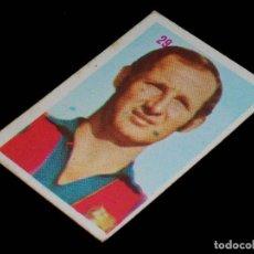 Cromos de Fútbol: Nº 29 GALLEGO, F.C. BARCELONA. CROMO SIN PEGAR, FÚTBOL LIGA ESPAÑOLA 1975 / 1976, ED. MATEO MIRETE.. Lote 252912000