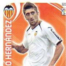 Cromos de Fútbol: ADRENALYN 2011 2012 - Nº 320 PABLO HERNÁNDEZ - VALENCIA CF - NUEVO DE SOBRE . Lote 88818251
