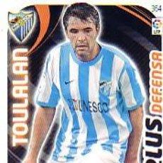 Cromos de Fútbol: ADRENALYN 2011 2012 - Nº 364 TOULALAN (PLUS DEFENSA) - MALAGA CF - NUEVO DE SOBRE.. Lote 75279407