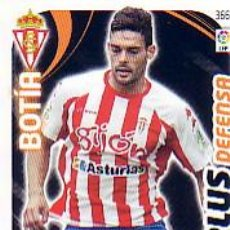 Cromos de Fútbol: ADRENALYN 2011 2012 - Nº 366 BOTÍA (PLUS DEFENSA) - SPORTING GIJON - NUEVO DE SOBRE.. Lote 132689618