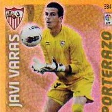 Cromos de Fútbol: ADRENALYN 2011 2012 - Nº 384 JAVI VARAS (PORTERAZO) - SEVILLA FC - NUEVO. Lote 99184963