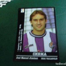 Cromos de Fútbol: CHEMA VALLADOLID 00 01 ED PANINI LIGA 2000 2001 FUTBOL CROMO - SIN PEGAR 133. Lote 75851815