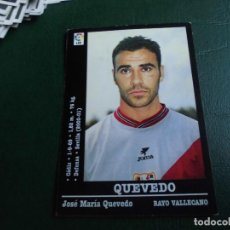 Cromos de Fútbol: QUEVEDO RAYO VALLECANO 00 01 ED PANINI LIGA 2000 2001 FUTBOL CROMO - SIN PEGAR 148 A. Lote 126860552