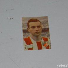 Cromos de Fútbol: ATH BILBAO - AGUIRRE I - CAMPEONATO DE LIGA 1961 - 62 , EDT FHER 1961 , SIN PEGAR. Lote 180012735