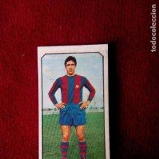 Cromos de Fútbol: BARCELONA ESTEBAN FICHAJE 2 EDICIONES ESTE 77 78 1977 1978 . Lote 76792543