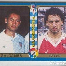Cromos de Fútbol: CROMOS: FUTBOL TOTAL LIGA 95: S.D.COMPOSTELA. NUMERO 173: GALDAMES Y GOYO. Lote 77399285