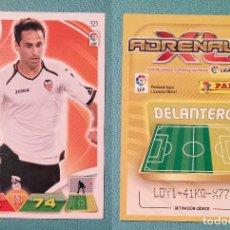 Cromos de Fútbol: PANINI - CROMO DE FUTBOL - ADRENALYN 2011-12 Nº 321 - JONAS - VALENCIA CF. Lote 77949073