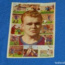 Cromos de Fútbol: FC BARCELONA - KUBALA , CROMO MUY RARO , 18 X 13 CM, SIN PEGAR, IMPECABLE ESTADO. Lote 78263997