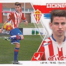 Cromos de Fútbol: ESTE 2015 2016 - MERCADO INVIERNO + ACTUALIZACIÓN Nº 34 LICHNOVSKY - SPORTING GIJON - NUEVO DE SOBRE. Lote 201616000