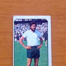 Cromos de Fútbol: SALAMANCA - PITA - EDICIONES ESTE 1977-1978, 77-78 - NUNCA PEGADO. Lote 78511109
