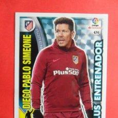 Cromos de Fútbol: ADRENALYN 2016 2017 - 474 DIEGO PABLO SIMEONE - PLUS ENTRENADOR - ATLETICO DE MADRID - 16 17. Lote 95981099