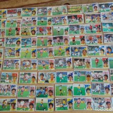 Cromos de Fútbol: LOTE DE 72 CROMOS CROMO TEMPORADA 1986 1987 86 87 DE EDITORIAL ESTE. Lote 222296506