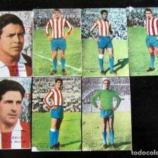 Cromos de Fútbol: EDICIONES FHER RUIZ ROMERO 1966 1967 ATLETICO MADRID LUIS ARAGONES ADELARDO CARDONA ADELARDO UFARTE. Lote 79361433