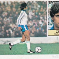 Cromos de Fútbol: ESTE 84/85 ZAYAS COLOCA (RECUPERADO). Lote 79671369