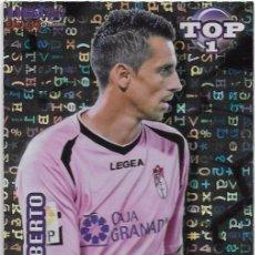 Cromos de Fútbol: 549 ROBERTO GRANADA TOP 1 BRILLO LETRAS , FICHAS MUNDICROMO QUIZ LIGA 2011-2012. Lote 79690745