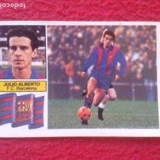 Cromos de Fútbol: CROMO DE FÚTBOL TEMPORADA 1982 1983 82 83 ED. ESTE NUNCA PEGADO JULIO ALBERTO BARCELONA C/ FCB . LJ. Lote 80075325