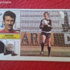 Cromos de Fútbol: CROMO DE FÚTBOL TEMPORADA 1982 1983 82 83 EDICIONES ESTE NUNCA PEGADO BAJA ANTONIO U. D SALAMANCA LJ. Lote 80077945