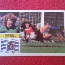 Cromos de Fútbol: CROMO DE FÚTBOL TEMPORADA 1982 1983 82 83 EDICIONES ESTE NUNCA PEGADO BAJA CUSTERS R.C.D. ESPAÑOL LJ. Lote 80079609