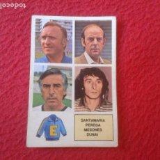 Cromos de Fútbol: CROMO DE FÚTBOL 1982 1983 82 83 ESTE NUNCA PEGADO ENTRENADORES SANTAMARÍA PEREDA MESONES DUNAI LJ. Lote 80081341