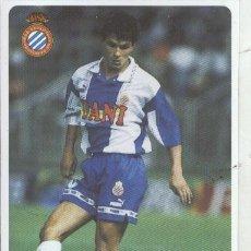 Cromos de Fútbol: CROMOS: SUPER FUTBOL LIGA 96: R.C.D.ESPAÑOL: BENITEZ. Lote 80149173