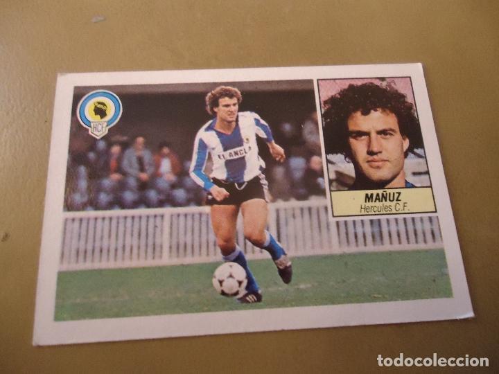 ALF ESTE 84 85 1984 1985 MAÑUZ HERCULES NUNCA PEGADO (Coleccionismo Deportivo - Álbumes y Cromos de Deportes - Cromos de Fútbol)