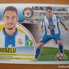 Cromos de Fútbol: ESTE 2016 2017 PANINI Nº 15 BIS JOSELU (DEPORTIVO CORUÑA) COLOCA - CON LOGO SANTANDER - LIGA 16 17. Lote 80256401