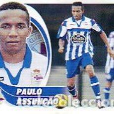 Cromos de Fútbol: ESTE 2012 2013 - DEPORTIVO CORUÑA - MERCADO INVIERNO + AMPLIACIÓN Nº 9 PAULO ASSUNÇAO - NUEVO SOBRE. Lote 80795179