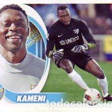 Cromos de Fútbol: ESTE 2012 2013 - MALAGA CF - Nº 2 KAMENI - NUEVO DE SOBRE. Lote 187486191