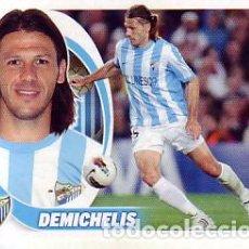 Cromos de Fútbol: ESTE 2012 2013 - MALAGA CF - Nº 5 DEMICHELIS - NUEVO DE SOBRE. Lote 187486263