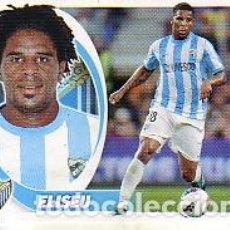 Cromos de Fútbol: ESTE 2012 2013 - MALAGA CF - Nº 10 ELISEU - NUEVO DE SOBRE. Lote 187486321