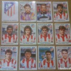 Cromos de Fútbol: PANINI FÚTBOL ESTRELLAS DE LA LIGA 1993-1994 (93/94) LOTE CROMOS ATHLETICO DE MADRID NUNCA PEGADOS. Lote 81113156