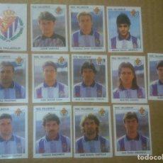 Cromos de Fútbol: PANINI FÚTBOL ESTRELLAS DE LA LIGA 1993-1994 (93/94) LOTE CROMOS REAL VALLADOLID, NUNCA PEGADOS. Lote 81118720