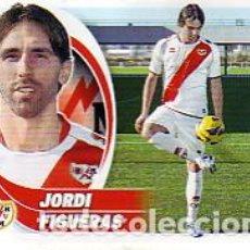 Cromos de Fútbol: ESTE 2012 2013 - RAYO VALLECANO - MERCADO INVIERNO + AMPLIACIÓN Nº 32 JORDI FIGUERAS - NUEVO SOBRE. Lote 200830071