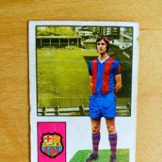 Cromos de Fútbol: FHER 1974 1975 - 74 75 - CRUYFF - FC BARCELONA. Lote 81917524