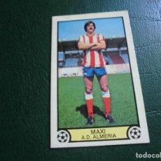 Cromos de Fútbol: MAXI ALMERIA ED ESTE 79 80 CROMO FUTBOL LIGA 1979 1980 - DESPEGADO - 62. Lote 175647202