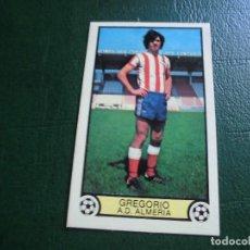 Cromos de Fútbol: GREGORIO ALMERIA ED ESTE 79 80 CROMO FUTBOL LIGA 1979 1980 - DESPEGADO - 69. Lote 175647247