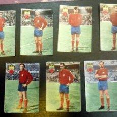 Cromos de Fútbol: PONTEVEDRA 1967-68 - EDITORIAL FHER, 11 CROMOS, NUNCA PEGADOS. Lote 83996516